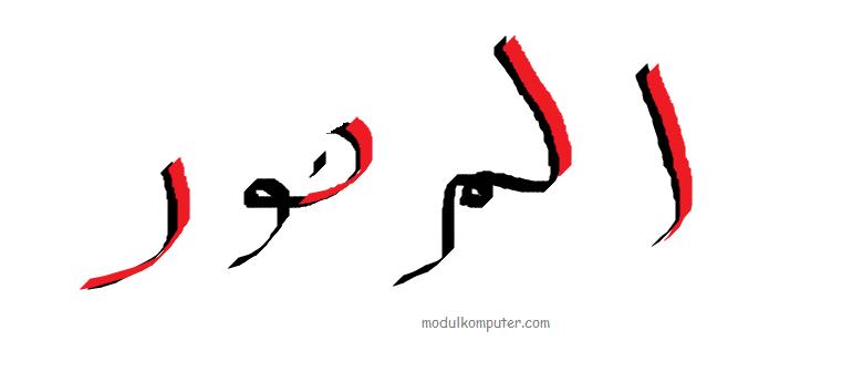 Membuat Kreasi Gambar Kaligrafi Animasi Dan Komik Di Ms Paint