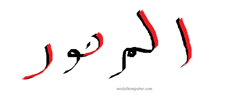 contoh kaligrafi dengan ms paint